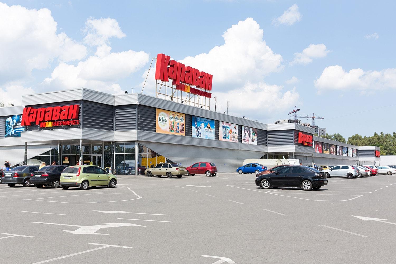 торговый центр караван