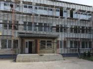 Ремонт школы и учебных заведений