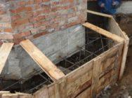 зміцнення фундаменту в старому приватному будинку