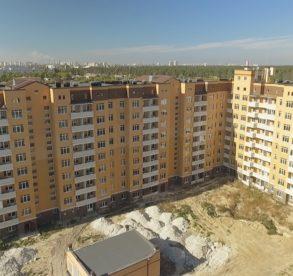 Многоквартирный дом г. Харьков