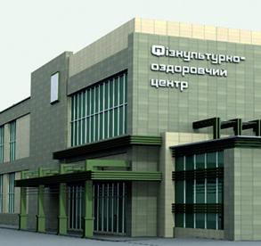 Оздоровительный центр «Укрчастотнагляд»